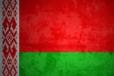 Język Białoruski