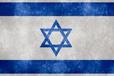 Język Hebrajski