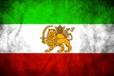 Język Perski
